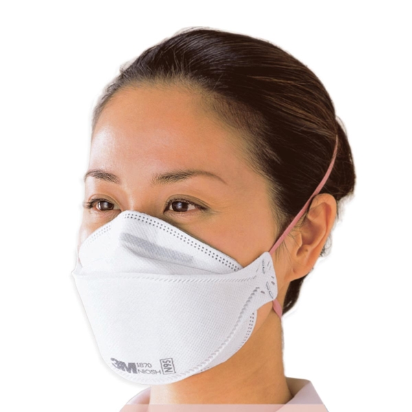 Singapore N95 Get Shop Mask H2 High You Quality –